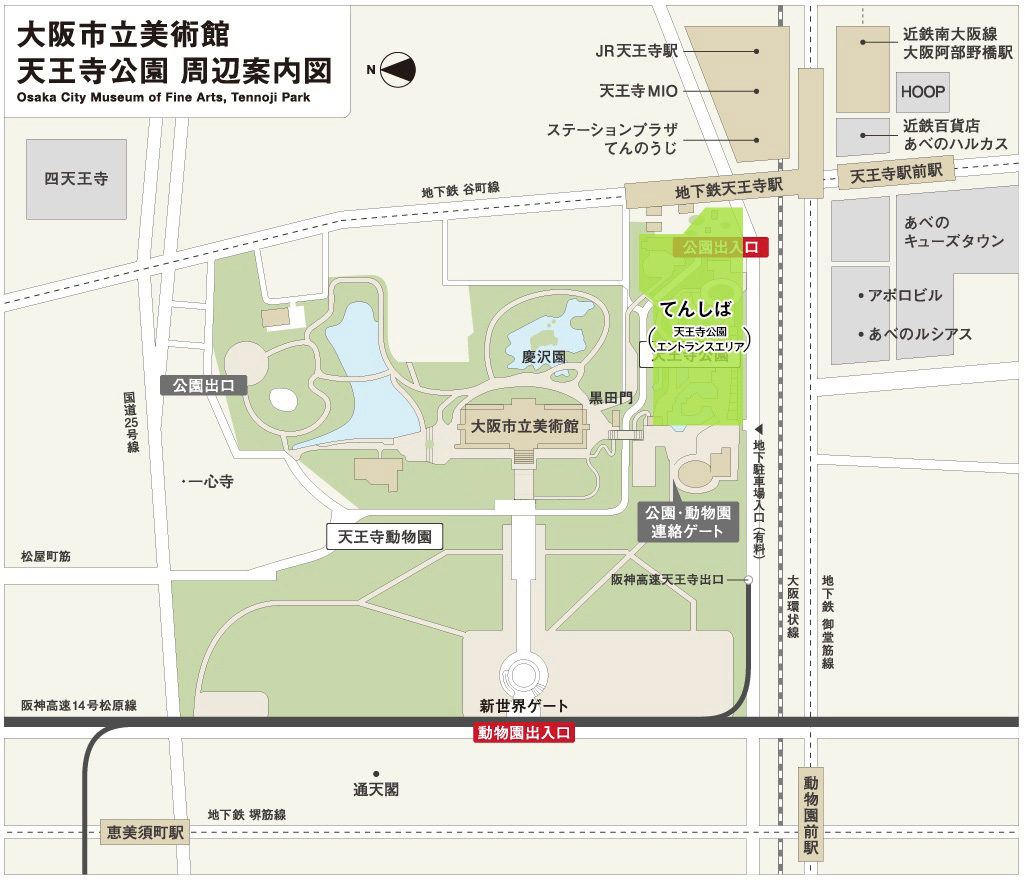 Tennoji Park map