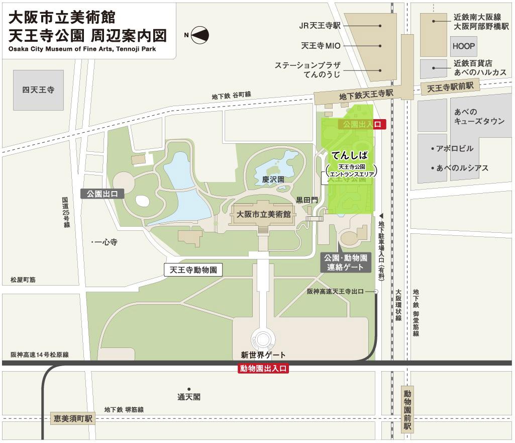 Tennoji Park map