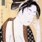 ギメ東洋美術館所蔵浮世絵名品展 パリを魅了した江戸の華 -北斎・写楽・歌麿