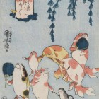 没後150周年 歌川国芳展