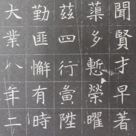 Requiems for Court Ladies: Sui Stone Carvings