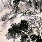 近代中国の書画
