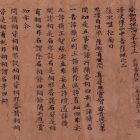 奈良・平安の写経