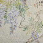 翰墨流香(かんぼくるこう)-清時代の書画
