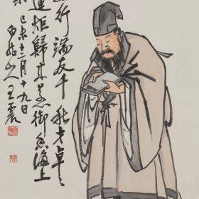 画中人 中国の人物画