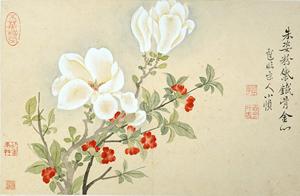 木蓮・木瓜図 (花卉冊 1冊12面のうち)