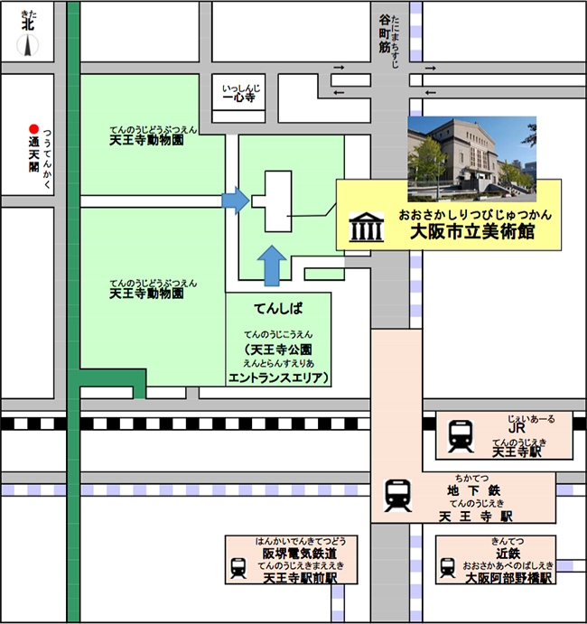 天王寺公園周辺案内図