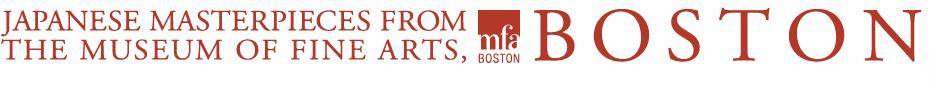 ボストン美術館 日本美術の至宝