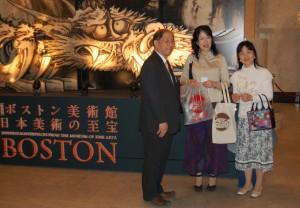 0530 Boston ceremony