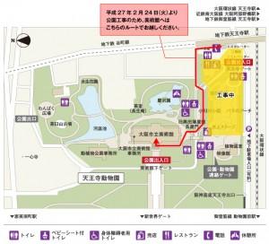 美術館アクセス地図
