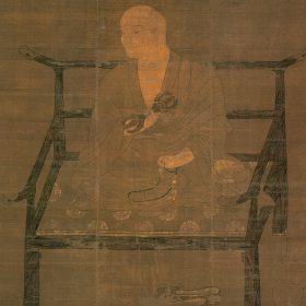 高僧のおもかげ-仏教美術-