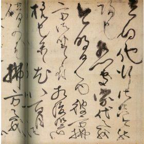 天上超脱の書 ― 江戸の四僧 ―