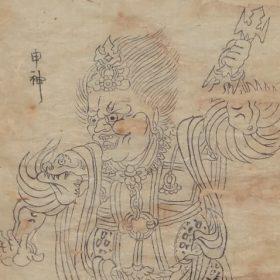 高き空から-仏教美術-