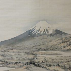 Praise for Mt. Fuji, With a Focus on Modern Painting